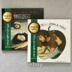 Beatles John Lennon & Yoko Ono Special Interview 1971 Set of 2 Japan Limited