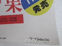 John Lennon Menlove Avenue Japan Promo Poster by Toshiba EMI Andy Warhol Beatles