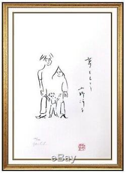 John Lennon Trip To Color Japan Serigraph Signed Yoko Ono The Beatles Bag 1 Art